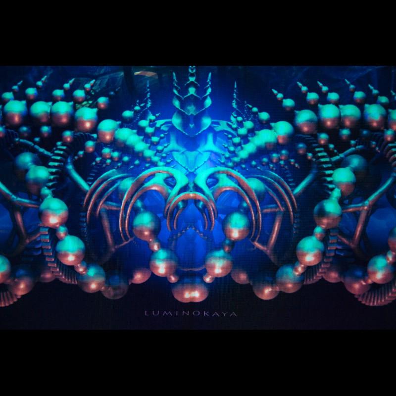 Flyurnaya picture for meditation «Betelgeuse Bay»